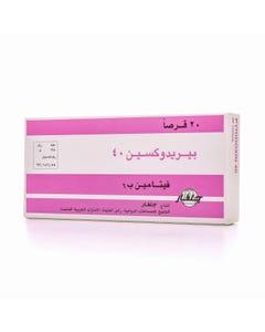 بيريدوكسين 40 مجم 20 قرص