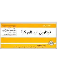 Vitamin-B-Complex 40 Tab