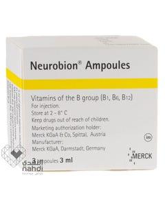 Neurobion Ampoule 3 pcs 3 ml (Refrigerator)