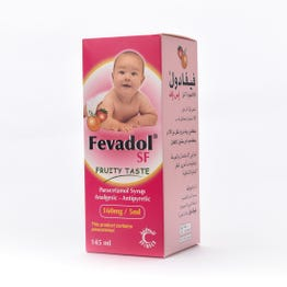 فيفادول اس- اف شراب 145 مل