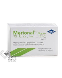 Merional 75 IU Vial 1 pc