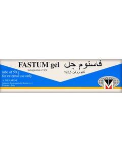 Fastum Gel 50 gm