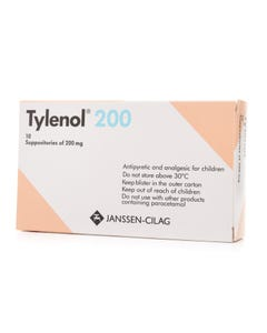 تايلينول 200 مجم 10 تحاميل