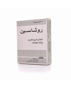 Rothacin 25 mg Capsule 30pcs