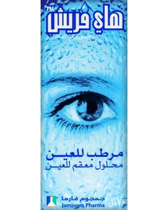 Hy-Fresh 2 mg Eye Drop 10 ml