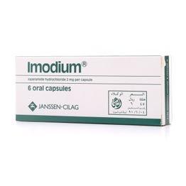 ايموديوم 6 كبسولات