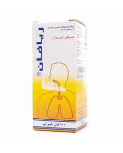 Riaphan Syrup 100 ml