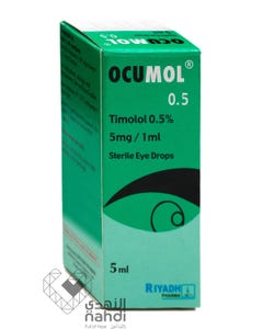 Ocumol 0.5% Eye Drop 5 ml