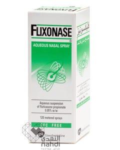 فليكسونيز 0.05 % بخاخ للانف 120 بخة