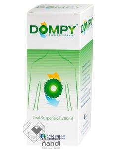 Dompy 1 mg/ml Syrup 200 ml