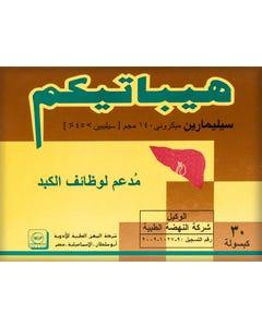 Hepaticum 140 mg 30 Capsules