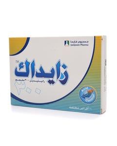 Zydac 300 mg Tablet 10pcs