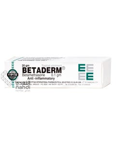 Betaderm 100 mg Ointment 20 gm