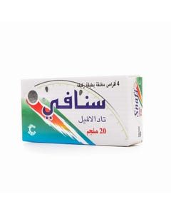 Snafi 20 mg Tablet 4 pcs