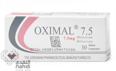 Oximal 7.5 mg Tablet 30pcs