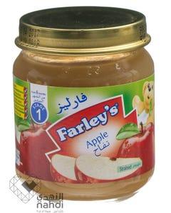 فارليز طعام أطفال مهروس التفاح 120 جم
