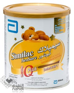 Similac Baby Milk Neosure 370 gm