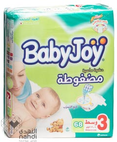 Baby Joy Size (3) Mega Pack 68 Diapers
