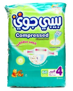 Baby Joy Size (4) Mega Pack 60 Diapers