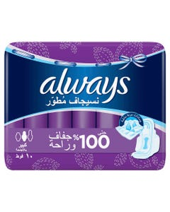 Always Plus With Wings 10 pcs