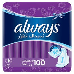 Always Super Absorption Plus With Wings 30 pcs