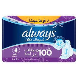 Always Super Absorption Plus With Wings 50 pcs