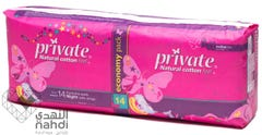 Private Extra Thin Night Special Offer 14 pcs
