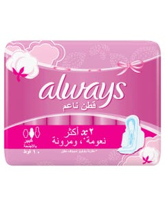 Always Sensitive Super Absorption + Wings 10 pcs