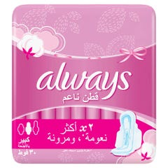 Always Sensitive Super Absorption With Wings 30 pcs