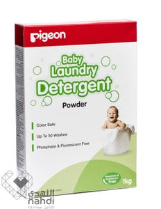 Pigeon Baby Laundry Detergent 1000 gm