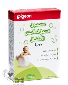 Pigeon Baby Laundry Detergent 500 gm