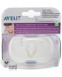 Avent Nipple Shield Small 2pcs Scf156/00