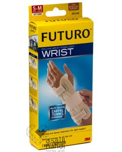 Futuro Wrist Left Small - Medium 09144EN