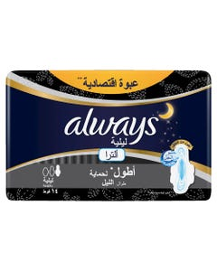 Always Ultra Super Absorption With Wings + Duopack 14 pcs