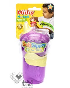 Nuby Baby Cup No Spill Soft Sipper 270 ml (Bpa Free)9804