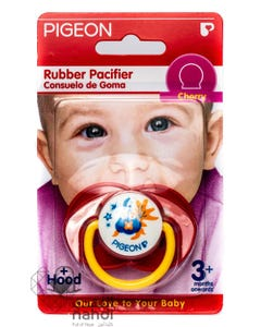 Pigeon Cherry Shaped Rubber Pacifier - Red