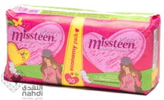Private Miss Teen Special Offer 20 pcs
