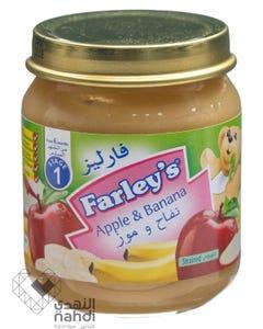 فارليز طعام أطفال مهروس التفاح و الموز 120 جم
