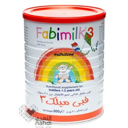 كافية مصباح روح الدعابة منتجات هولي للاطفال Comertinsaat Com