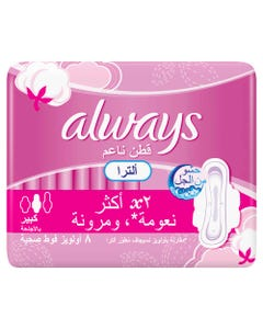 Always Ultra-Sensitive Super W/Wings 8 pads