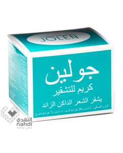 Jolen Bleaching Cream Small 28 gm