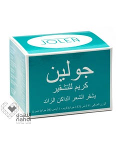 Jolen Bleaching Cream Large 113 gm