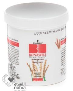 Bonawell Hot Oil Treatment Wheat Protein & Pro Vitamin B5 Jar 225 ml