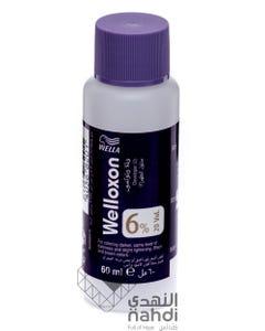 Welloxon Hair Color Herbal 6% 20 Vol 60 ml 50c
