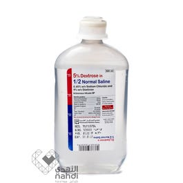 دكستروز 5 في محلول ملح 500 مل