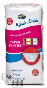 Ita Paper Panties Disposable For Women XXXL 7 pcs