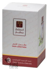 Jadayel Hair Oil Lengthen 130 ml