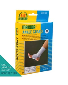 Makida Ankle Cap Normal M