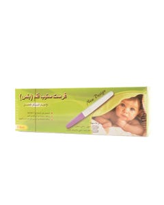 First-Step Pregnancy Test Long Design