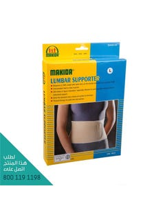 Makida Abdominal Binder Small
